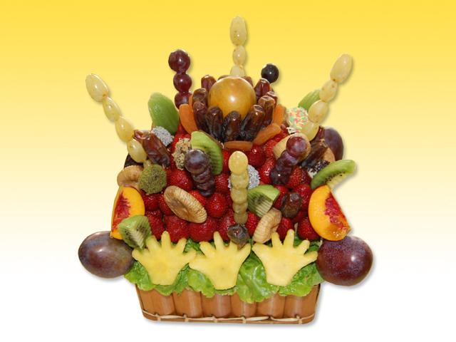 Meyve Sepeti Ramazan Özel
