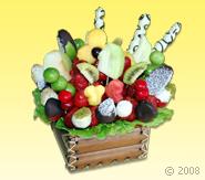 Sempatik Meyve Sepeti Meyve �i�e�i �r�n�n ayr�nt�lar�n� g�rmek i�in t�klay�n !